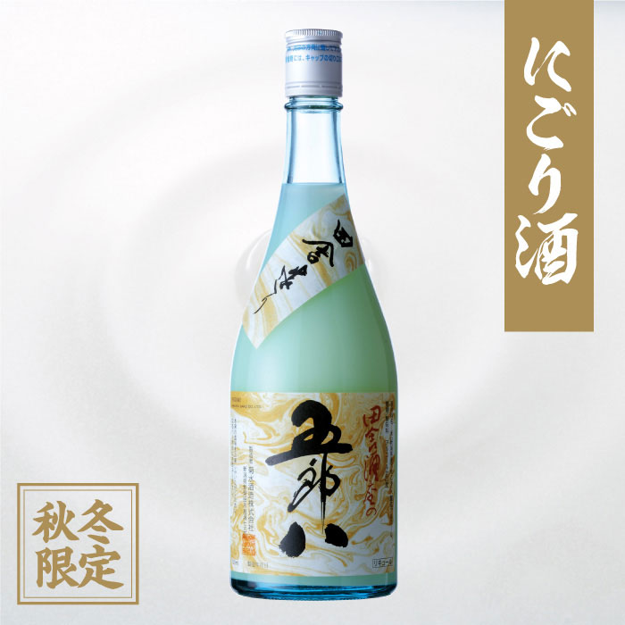 菊水 にごり酒 五郎八 720ml