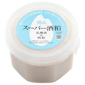 さけすけ(乳酸菌発酵酒粕SAKASUKE)250g【クール便でお届け】
