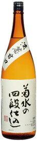 日本酒 [ 菊水の四段仕込 1800ml]