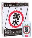 菊水 白缶 180ml (30本詰)