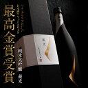 【日本酒 ギフト 送料無料】菊水 蔵光 純米大吟醸 750ml ワイングラスでおいしい日本酒アワード2019 最高金賞受賞