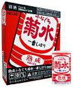 【スーパーセール期間中 ダブルエントリーでポイント19倍】熟成 ふなぐち 菊水 一番しぼり 200ml 缶(30本詰)