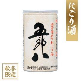 【秋冬季限定】菊水 にごり酒 五郎八 180ml缶