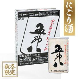 【秋冬季限定】菊水 にごり酒 五郎八 180ml缶(30本詰)