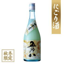【秋冬季限定】菊水 にごり酒 五郎八 720ml