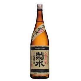 冬季限定 しぼりたて生原酒 1800ml
