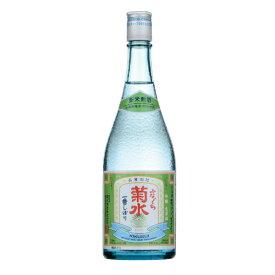冬季限定 新米新酒 ふなぐち 菊水一番しぼり720ml