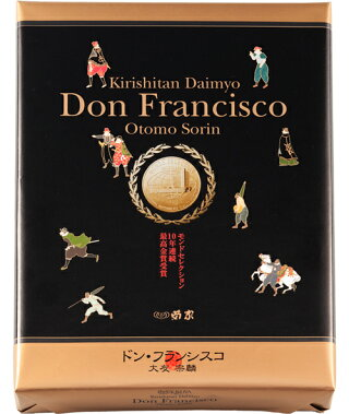ドン・フランシスコ12個入包装紙