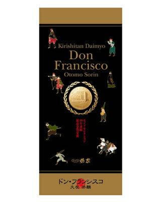 ドン・フランシスコ6個入包装紙