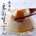 ★由布院 豆乳生ぷりん 2個入