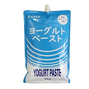 筑波乳業 ヨーグルトペースト 1kg / 製菓材料 パン材料 クリームパン フィリング 焼菓子 ムース 練り込み