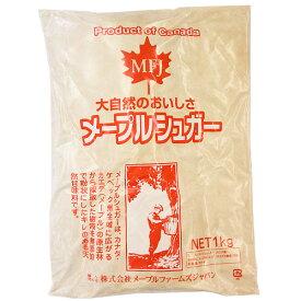 メープルシュガー パウダータイプ 1kg / 砂糖 甘味料 楓 製菓材料 パン材料