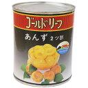 アンズ缶 2号缶 / 製菓材料、製パン材料、フルーツ缶