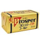 プロスパーCPゴールド 500g×10個 / マーガリン 製菓材料 パン材料