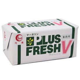 プラスフレッシュV 500g×10個 / マーガリン 製菓材料 パン材料