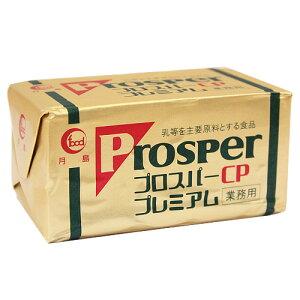プロスパーCPプレミアム 500g×10個 / マーガリン 製菓材料 パン材料