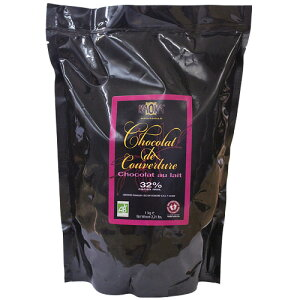 カオカ ミコロ(ショコラオレ) 32% 1kg / オーガニック ミルクチョコレート 製菓材料