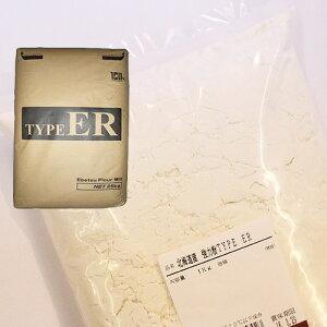 TYPE ER 1kg / 強力粉 北海道産 パン用粉 小麦粉 製パン材料 菓子パン ホームベーカリー 国産 食パン