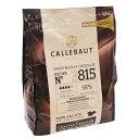 カレボー ダークスイートタブレット3815 1.5kg / チョコレート クーベルチュール 製菓材料 パン材料