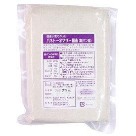 国産小麦で作った パネトーネマザー粉末(製パン用)250g / イースト菌 酵母 パン材料 製パン