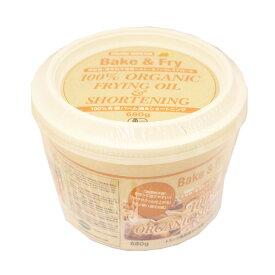 オーガニック・トランスファットフリー 100%パームオイル・ショートニング 680g / 油脂 製菓材料 パン材料