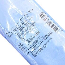 フレッシュイタリアレモン 1kg/パン用フィリング 菓子パン クリームパン