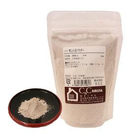 無添加特上小豆パウダー 200g / 製菓材料 パン材料 餡 和菓子材料 こしあん 羊かん