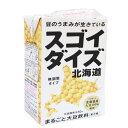 大塚チルド食品 スゴイダイズ 無調整 950ml/製菓材料 パン材料 オーム乳業 豆乳 大豆 大豆イソフラボン