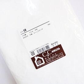 粉糖 1kg / 砂糖 甘味料 アイシング お菓子作り 製菓材料