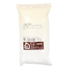 極上白玉粉粉末 250g / 白玉団子 だんご しらたま 和菓子 製菓材料