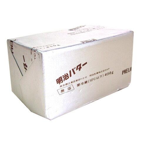 【大特価】明治乳業 無塩バター 450g/ 油脂 製菓材料 パン材料 食塩不使用 meiji