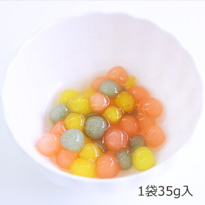 楽チンッ!タピオカカラー (35g×50袋入り) / 台湾スイーツ 製菓材料、製パン材料、フルーツ缶 ドリンク ジュース カラータピオカ ポッピングボバ