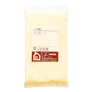 和三盆糖 100g / 砂糖 和菓子 製菓材料 パン材料