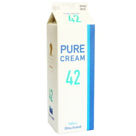[クール便]オーム 生クリーム42% 1L /製菓材料 パン材料 オーム乳業