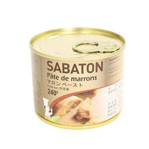サバトン マロンペースト 240g / 栗 モンブラン 製菓材料 製パン材料