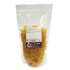 オレンジピール ダイスカット 500g / 製菓材料、パン材料、オレンジ砂糖漬け