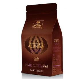 カカオバリー クーベルチュールピストール アルンガ 41% 1kg / チョコレート ミルクチョコ ガナッシュ 製菓材料 パン材料
