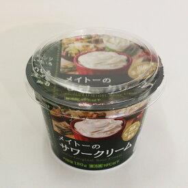 名糖サワークリーム 180g / 製菓材料 パン材料 サワークリーム