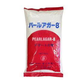 パールアガー8 500g / 凝固剤 冷菓 ゼリー 寒天 プリン 製菓材料