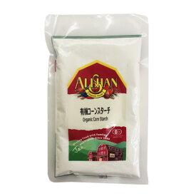 アリサン 有機コーンスターチ 100g / オーガニック 製菓材料