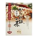 博多華味鳥 かしわ飯の素(2合用)150g / 炊き込みご飯