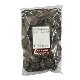 【大特価】バンホーテン プロフェッショナル ダークチョコレート 1kg 54% / チョコレート バレンタイン ヴァンホーテン 製菓材料 パン材料