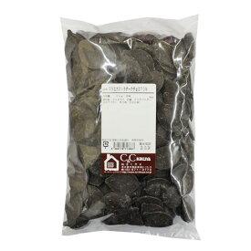 【大特価】バンホーテン プロフェッショナル エキストラダークチョコレート 70% 1kg / チョコレート バレンタイン 製菓材料 パン材料