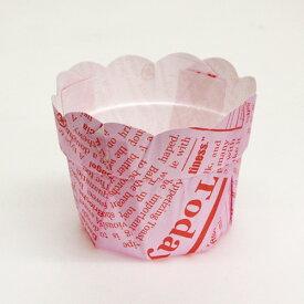 フラワーポット 英字ピンク Φ55 70入 / マフィンカップ マフィン 焼成用カップ バレンタイン