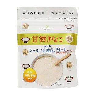 甘酒きなこ with シールド乳酸菌 80g / 国産 酒粕 米麹 大豆 スーパーフード