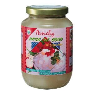 ナタデココ ライチ果汁漬け 1瓶 450g / 製菓材料、製パン材料 デザート 冷菓 タピオカ