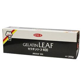 板ゼラチン リーフ400黒箱 300g / 凝固剤 ムース ゼリー 製菓材料