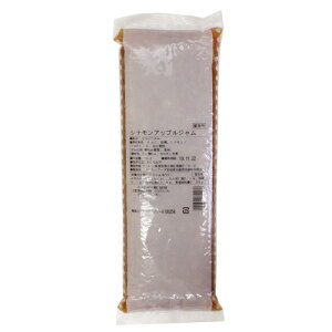 ソントン シナモンアップルジャム 1kg / リンゴ ジャム フィリング 製パン パン材料