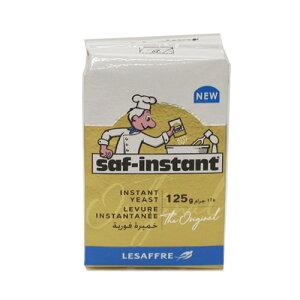 サフイースト 耐糖性 125g / イースト菌 酵母 ホームベーカリー パン材料