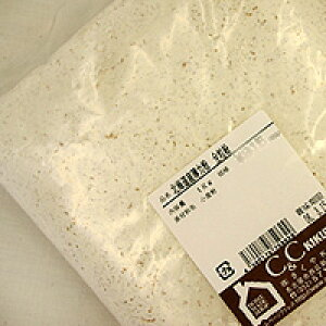 北海道産 薄力粉 全粒粉  1kg / 国産 薄力粉 小麦粉 スコーン クッキー 焼菓子 製菓材料